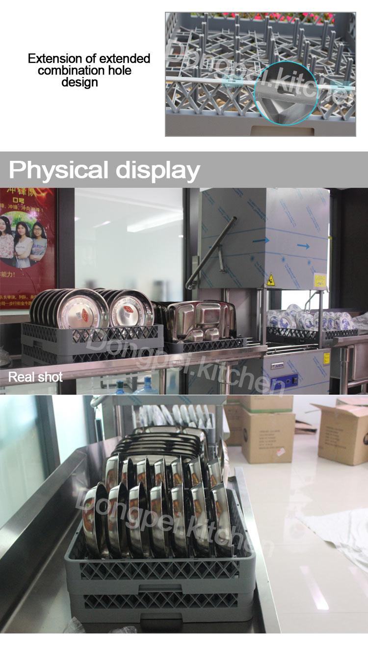 Commercial Dishwasher Basket Rack Plastic Basket Dpgx