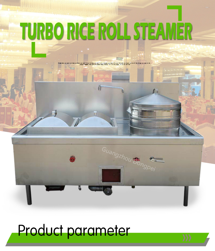 Chinese Rice Roll Steamer Stainless Steel Food Bread